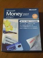 dyn_img:110205_MicrosoftMoney2007.jpg